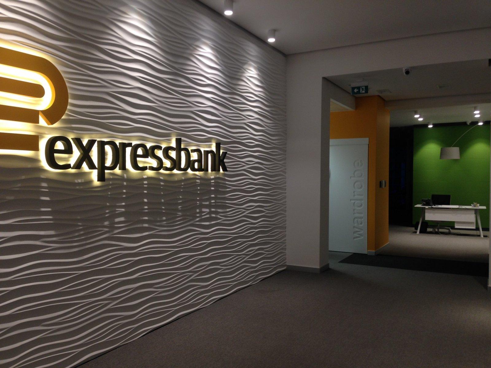 Expressbank HQ, Azerbaijan